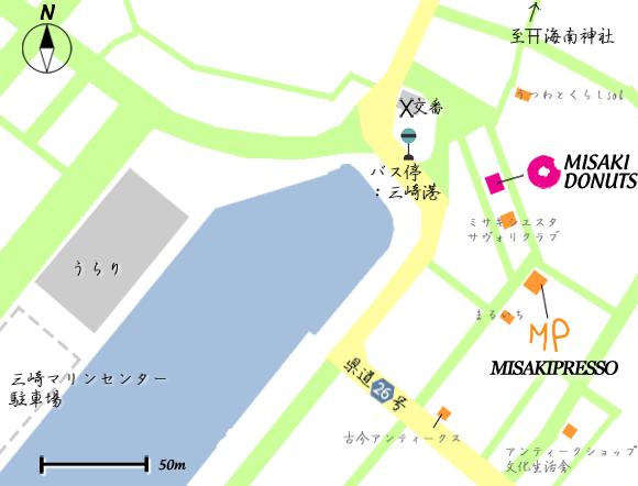 三崎本店アクセスマップ